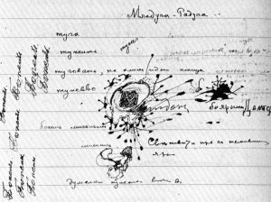 An excerpt from one of Khlebnikov's Notebooks, circa 1913.